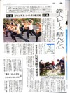 Mark_news_086